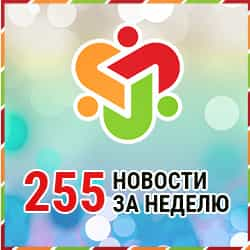 newsmail-255
